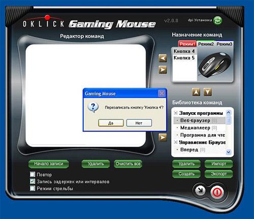 Тест геймерской мышки Oklck Z-1