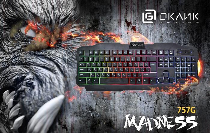 Клавиатура OKLICK 757G MADNESS
