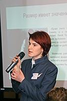 Елена Лисовцева