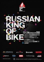 Russian King of bike.
