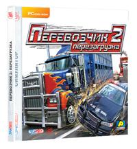 конкурс «Максимальная скорость» по тематике новой компьютерной игры «Перевозчик 2: Перезагрузка»