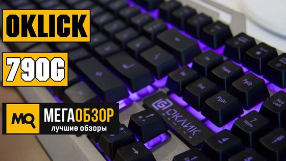 OKLICK 790G Iron Force