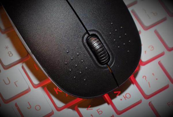Беспроводная мышь OKLICK 685MW