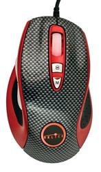 Z-1 Laser Gaming Mouse