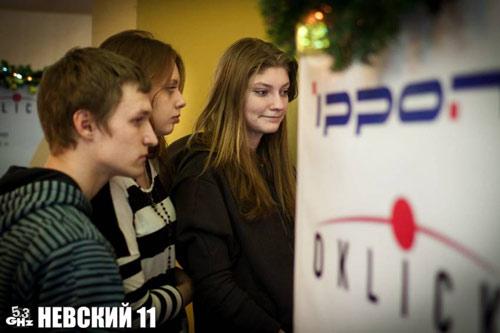 Рождественский турнир IPPON-Oklick