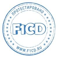 Протестировано в F1CD.ru