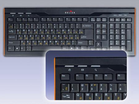 Мультимедийная клавиатура Oklick 420 M