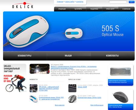 Сайт Oklick