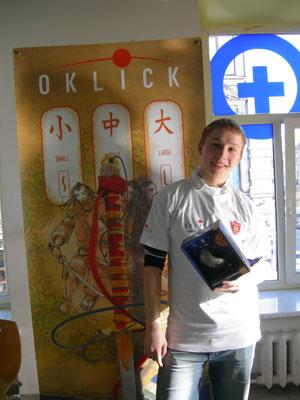 Конкурс Oklick